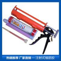 广东广州优质植筋胶哪家报价低实惠植筋胶厂家热线电话优质环氧注射式植筋胶