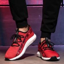 运动鞋男鞋厂家批发新款青少年飞织运动鞋男鞋透气网鞋男士潮流百搭休闲鞋