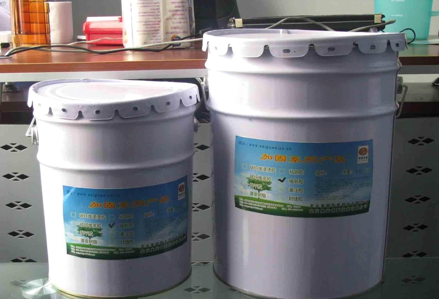 优质环氧树脂植筋胶价格厂家热卖植筋胶厂家哪家质量好环氧注射式植筋胶热线