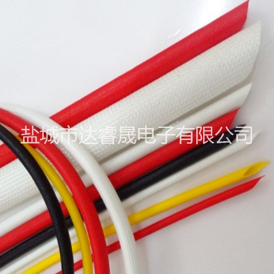 纤维管1200V-1500V颜色可定制,欢迎来电垂询18826451005谭先生