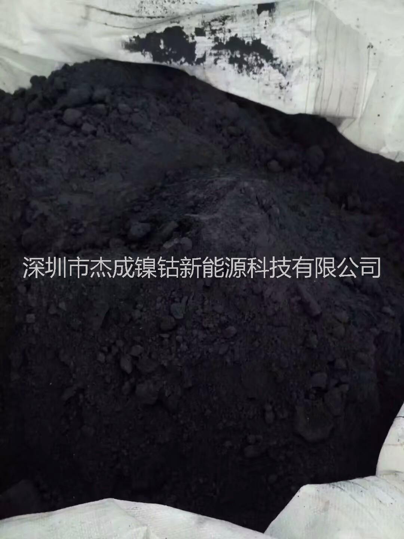 钴粉回收电话-佛山回收钴粉-佛山钴粉回收多少钱-佛山哪里有钴粉回收、钴粉回收公司