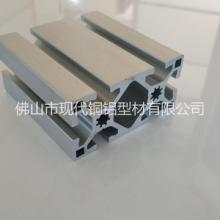 广州建筑铝型材 建筑铝材 建筑铝型材报价 建筑铝型材价格  建筑铝型材供应商 建筑铝型材生产厂家 建筑铝型材定制图片