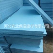 xps 挤塑板  外墙屋面地板采暖地基回填保温隔热材料 b1级阻燃