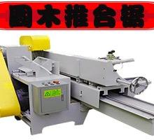 洪林机械圆木 推台锯大直径带刮刀合金多片锯锯片改料机厂家批发