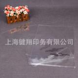 供应尺寸定制可印字opp透明袋,上海塑料封口袋厂家,卡头包装袋可定制,厂家直销透明opp自粘袋