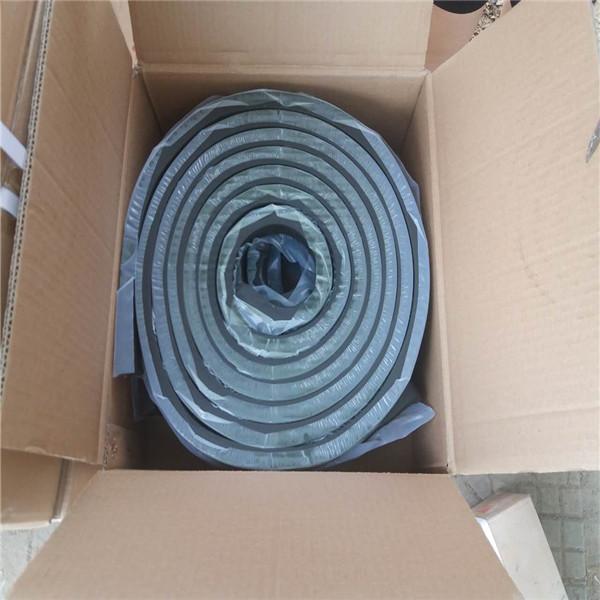 制品型/腻子型/注浆管型遇水膨胀止水条