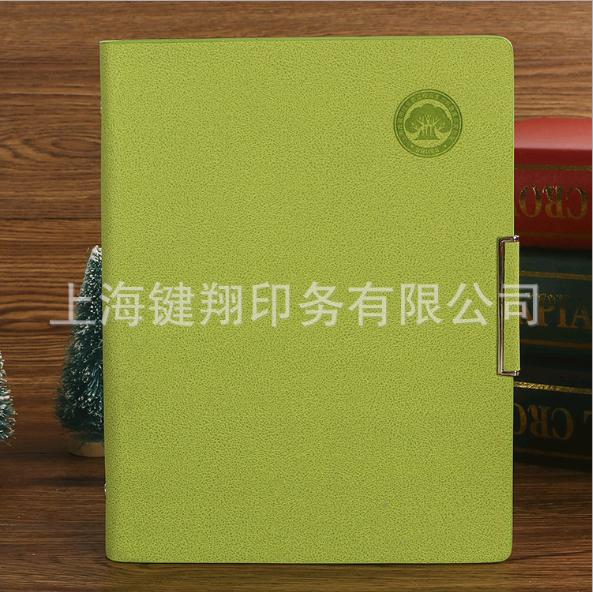 供应高档笔记本日记本厂家批发,定制LOGO办公用品笔记本,复古手账本,学生日记本,随身笔记本批发