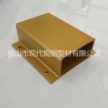 铝合金LED灯壳型材