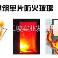 防火玻璃隔热防火玻璃生产厂家