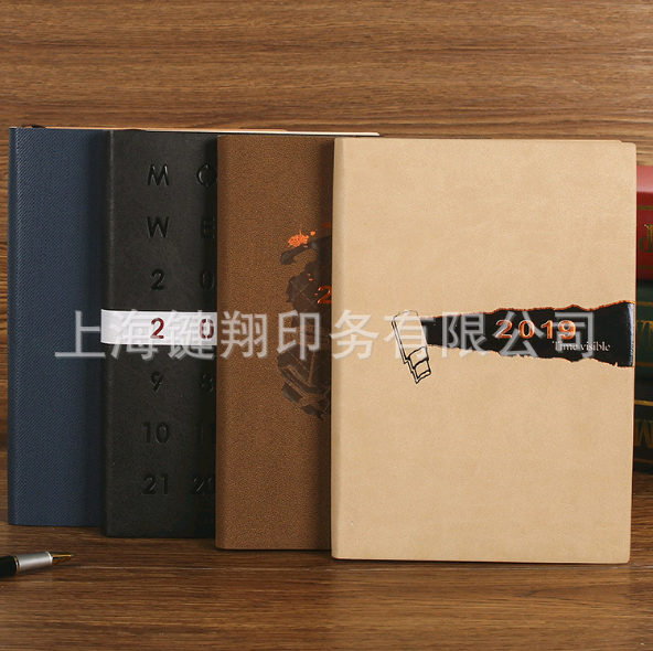 供应厂家直销广告礼品平装日记本,定制LOGO办公用品笔记本,复古手账本,学生日记本,随身笔记本批发