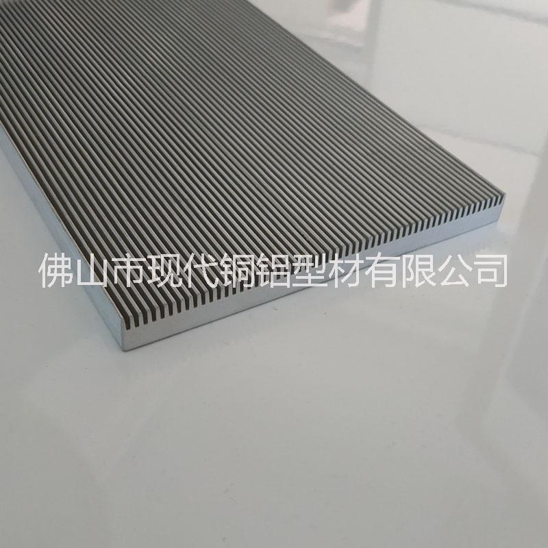 散热器型材散热器铝型材厂家散热器铝型材价格散热器铝型材供应商散热器铝型材定制电子散热器铝型材