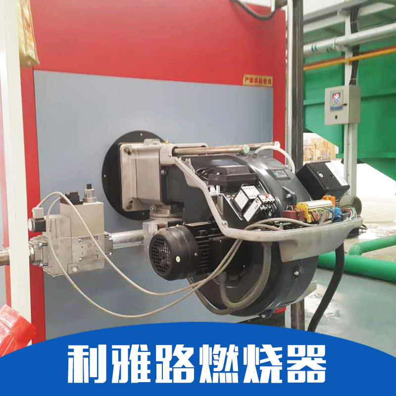 上海烟气外循环燃烧器@RS1300燃烧器价格@利雅路RS1600燃烧器报价@RS34/1市场价