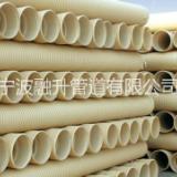 宁波PVC-U双壁波纹管实力厂家,PVC-U双壁波纹管供应商,PVC-U双壁波纹管批发