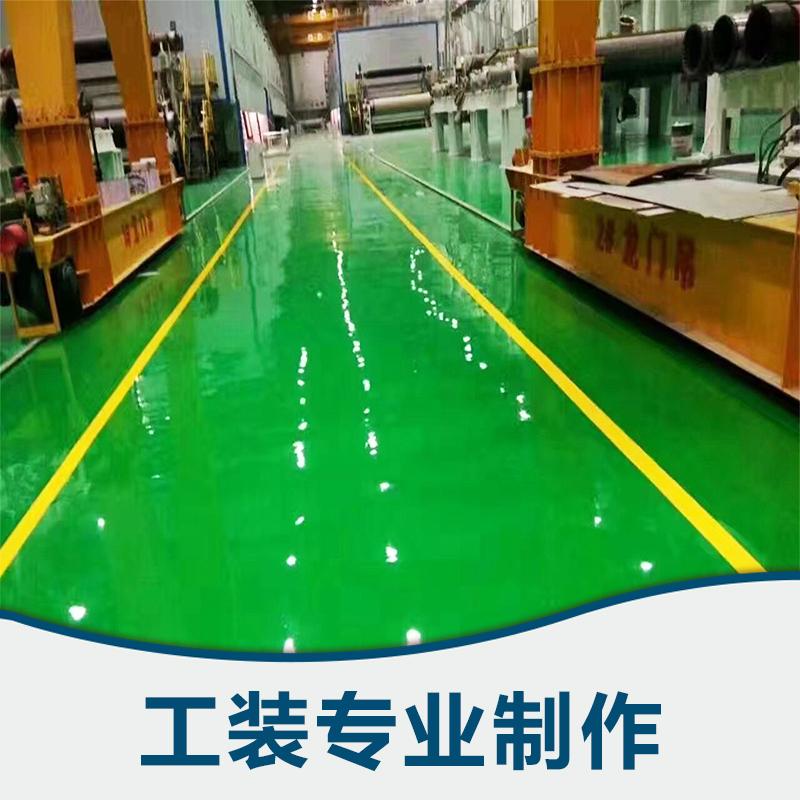 上海工装厂家 上海工装供应商 上海工装价格 工装批发 工装电话 上海工装定制 上海工装直销
