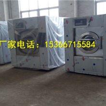 供应宾馆酒店洗涤机械工业洗衣机
