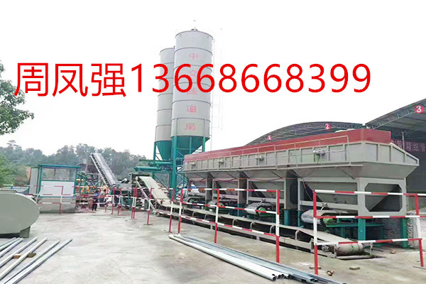 潍坊稳定土拌合站设备厂家