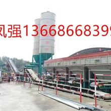 稳定土拌合站厂家,贝特稳定土拌合站价格,稳定土拌合站设备,稳定土贝特