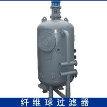 供应 高效 纤维球过滤器 水处理设备 效果好 可定做 博佳环保图片