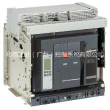 施耐德MT断路器全国总代理空气开关MT16H1 MIC2.0批发