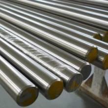 河南不锈钢棒生产厂家,不锈钢棒报价,不锈钢棒批发图片