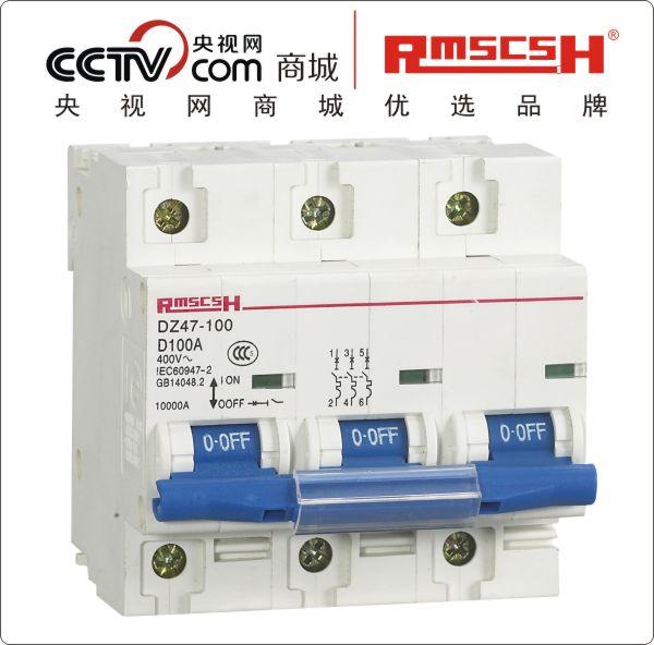 DZ47-100/3P 100A 小型塑壳断路器