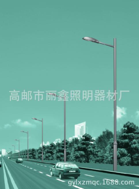 供应自弯臂路灯  自弯臂路灯批发 6米自弯臂单臂 工程市电路灯 自弯臂路灯供应商
