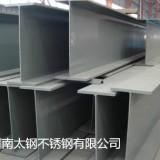河南郑州304不锈钢焊接方管厂家报价,304不锈钢焊接方管采购批发