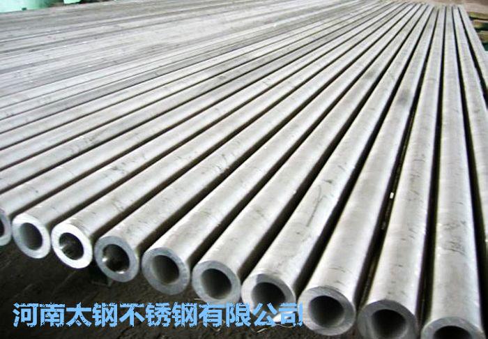 河南不锈钢管厂,不锈钢管报价,不锈钢管批发