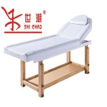新潮美容床 实木美容床 美容美体床 实木按摩床 指压养生床XC-657