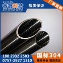 304不锈钢卫生级水管图片