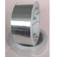 铝箔工厂  铝箔批发价格 铝箔制造商 铝箔供应商