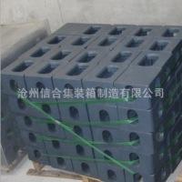 供应集装箱角件,178*162*118mm国标角件,集装箱吊装角