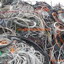 回收电线 大量废旧电缆回收 高价回收电线电缆 大量回收机械设备 化工机械设备回收 大量回收大量回收批发