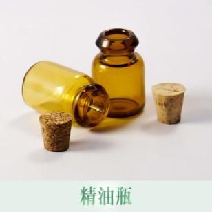 精油瓶图片