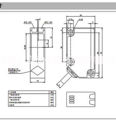 德国倍加福对射型传感器图片/德国倍加福对射型传感器样板图 (2)
