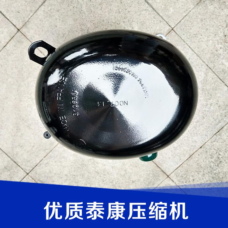 厂家直销 泰康压缩机 压缩机 微型制冷压缩机 制冷压缩机组 品质保证 售后无忧