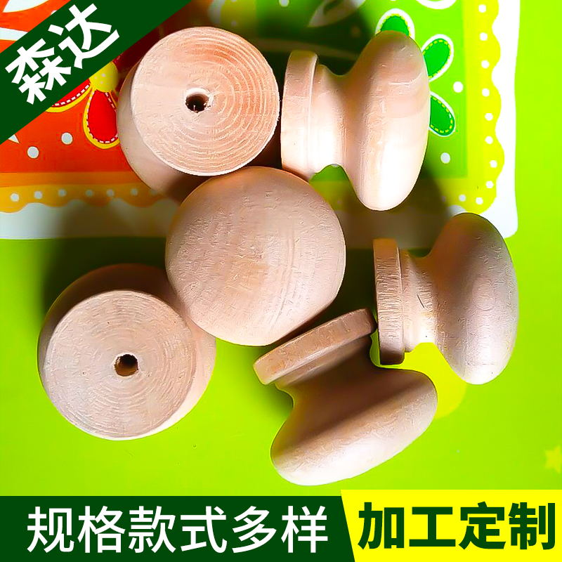 荷木材料磨菇形实木家具圆形拉手定制电话-厂家直销