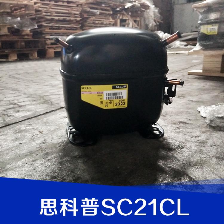 上海思科普SC21CL微型压缩机厂家报价 螺杆制冷压缩机厂家直销
