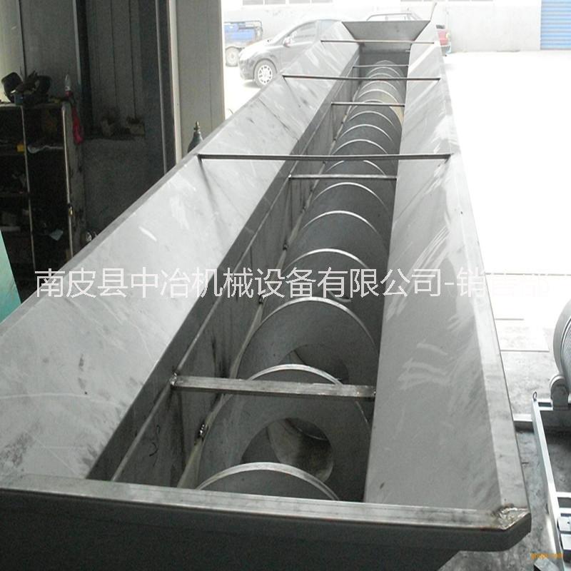 无轴螺旋输送机  不锈钢螺旋输送机 螺旋输送机密封 螺旋输送机角度