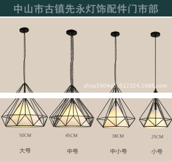北欧现代简约餐厅吊灯 铁艺吧台个性灯饰 吊灯 吸顶灯 壁灯