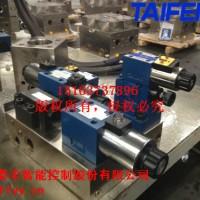 供应厂家直销泰丰B46.3-4b阀组