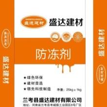 贵州防冻剂生产厂家,贵州防冻剂厂家直销,贵州防冻剂批发价格,贵州防冻剂品牌有哪些批发