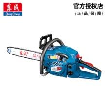 东成汽油链条锯FF-YD-54油锯20英寸大功率伐木锯切冰 专业园林工具批发