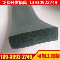橡胶板 橡胶发泡板 海绵条