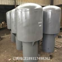 厂家供应罩型通气帽  z-200罩型通气管批发