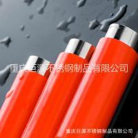 厂家现货直发 304不锈钢覆塑管 家装用冷热水管道 DN15 20 25 32