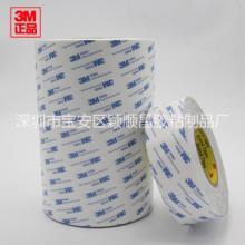 3M9448a双面胶 超薄强力耐高温3m胶带透明无纺布基材双面胶带批发图片