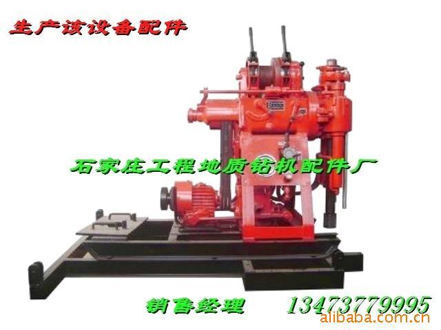 供应百米钻机 岩心管 配件 水泵 接头 钻杆 密封件 活塞
