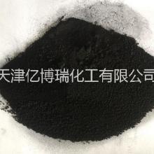 FT炭黑M880热裂解碳黑 FT炭黑M880细粒子热裂解碳黑批发