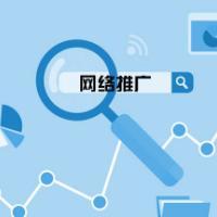教育培训机构网络营销推广